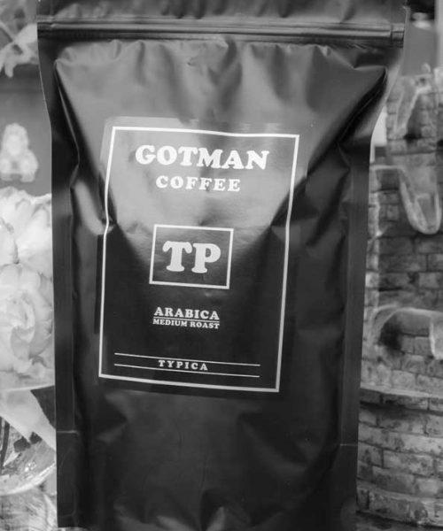 Кофе спешиалти Типика Панама