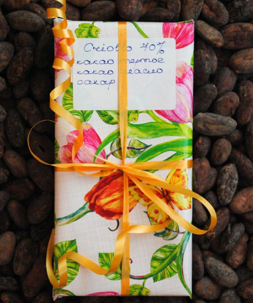 Chocolate bar natural 70% cocoa beans Criollo