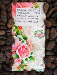 White chocolate cocoa 47% Trinitario