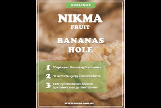 Бананы сублимированные
