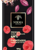 Шоколад с Малиной 58% Trinitario