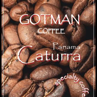 Coffee Caturra (Катурра)