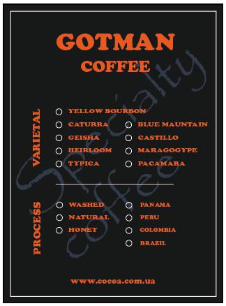 Gotman Coffee