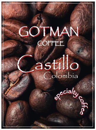 Coffee Castillo Colombia